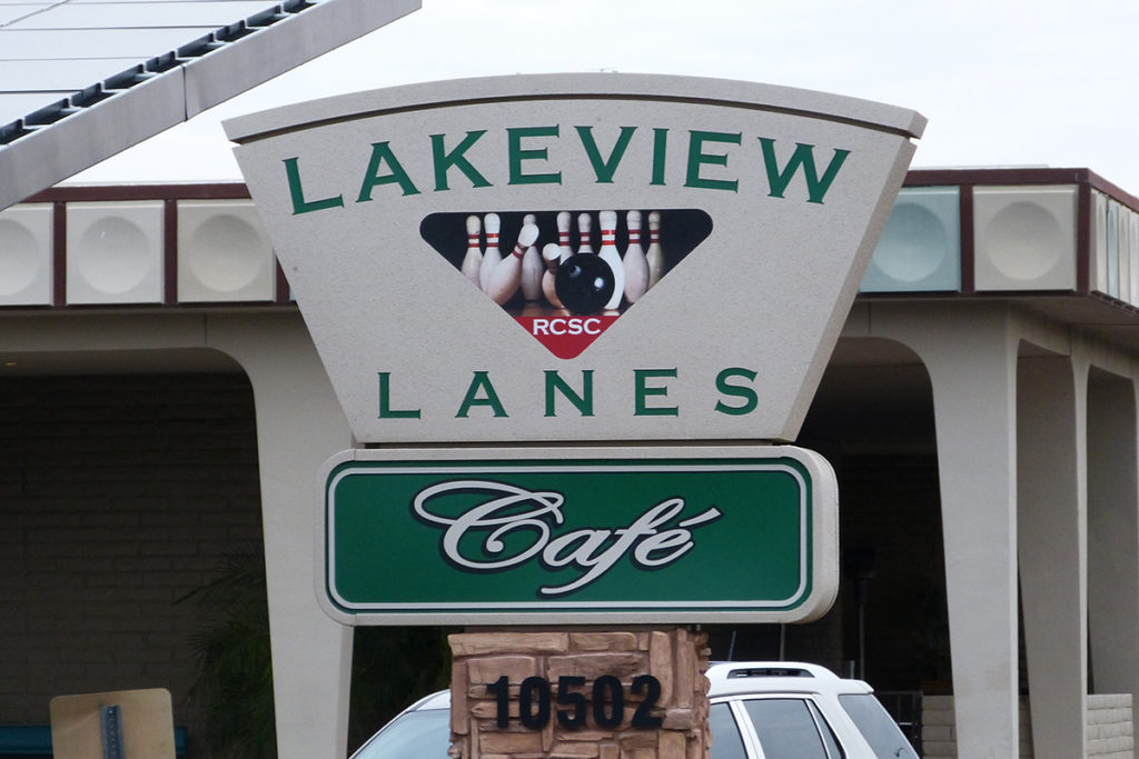 lakeview-lanes